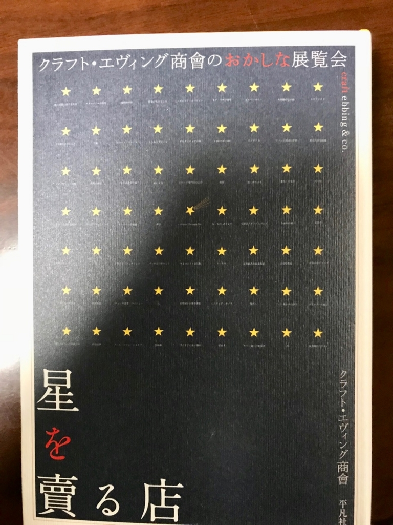 f:id:bochibochidou:20180512195735j:plain