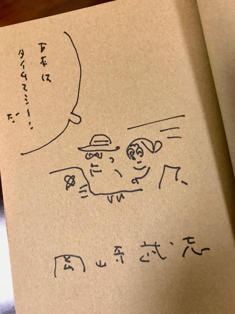 f:id:bochibochidou:20180603194041j:plain