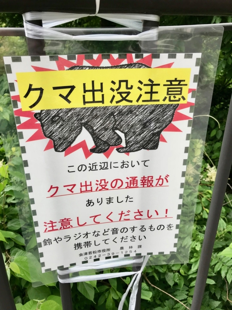 f:id:bochibochidou:20180614204436j:plain