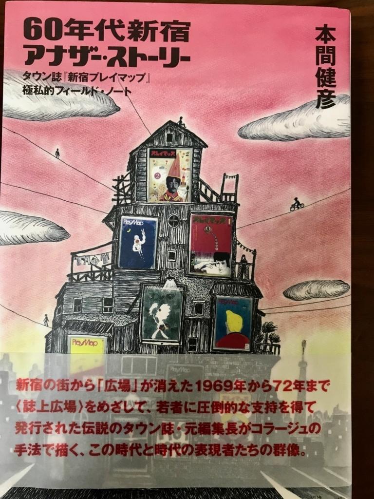 f:id:bochibochidou:20180701203626j:plain