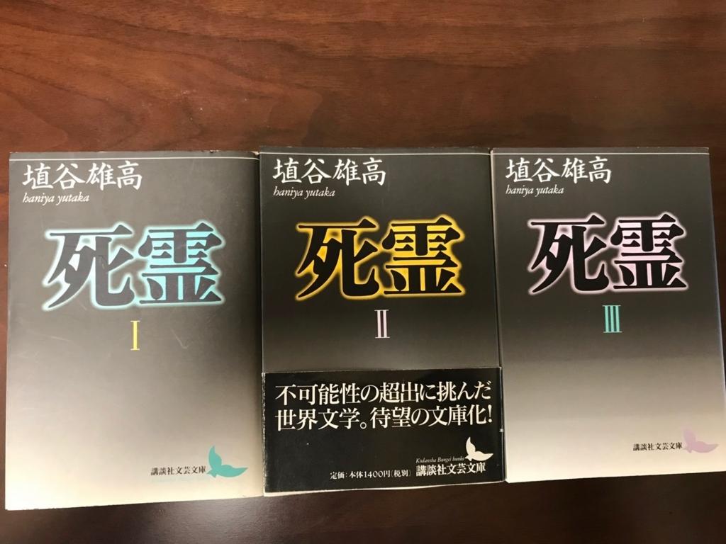 f:id:bochibochidou:20180801202619j:plain