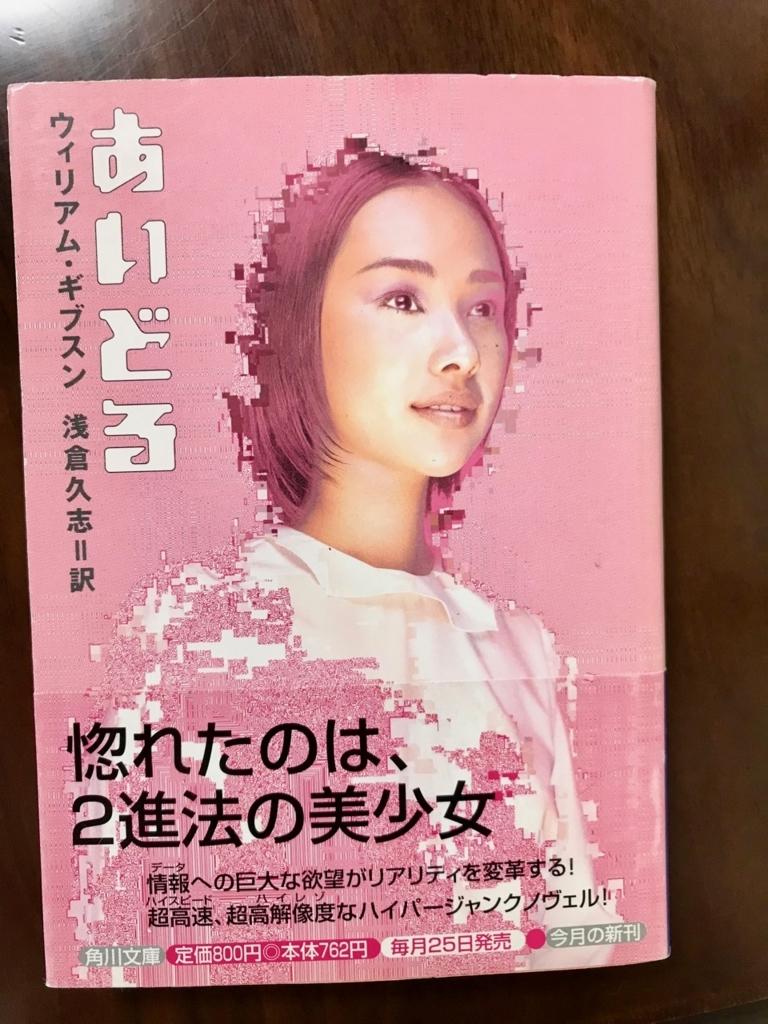 f:id:bochibochidou:20180801202630j:plain
