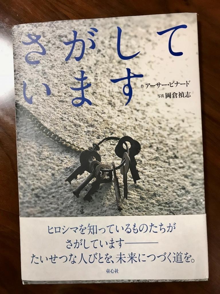 f:id:bochibochidou:20180806201758j:plain