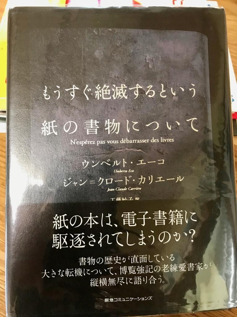 f:id:bochibochidou:20180904203558j:plain