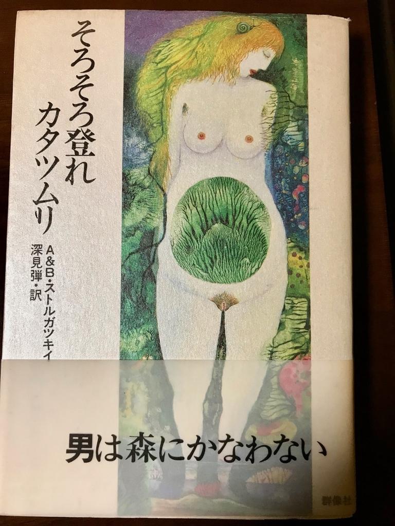 f:id:bochibochidou:20181024210113j:plain