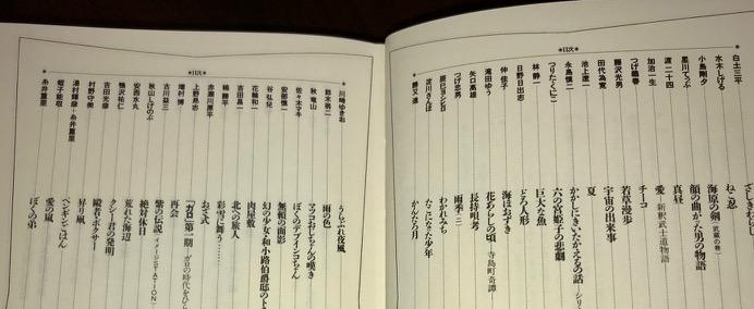 f:id:bochibochidou:20181115204233j:plain