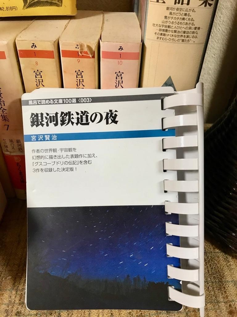 f:id:bochibochidou:20181226202047j:plain