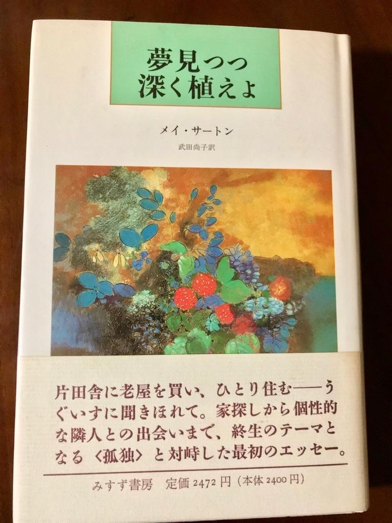 f:id:bochibochidou:20190126194537j:plain
