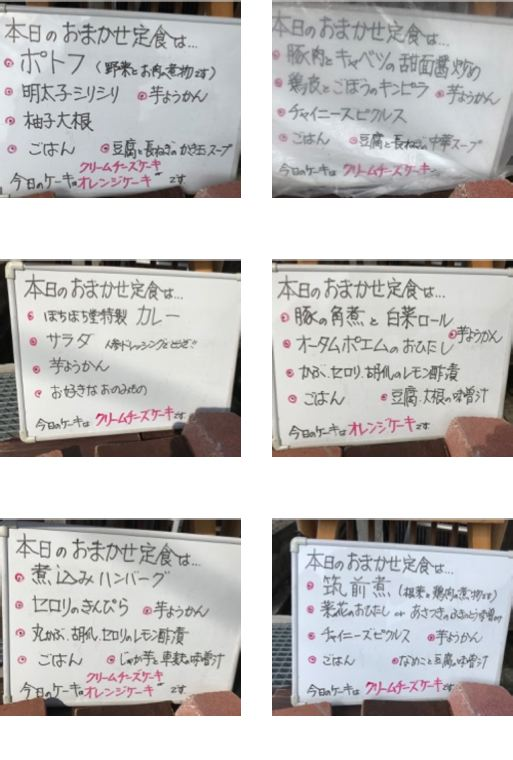 f:id:bochibochidou:20190306194408j:plain