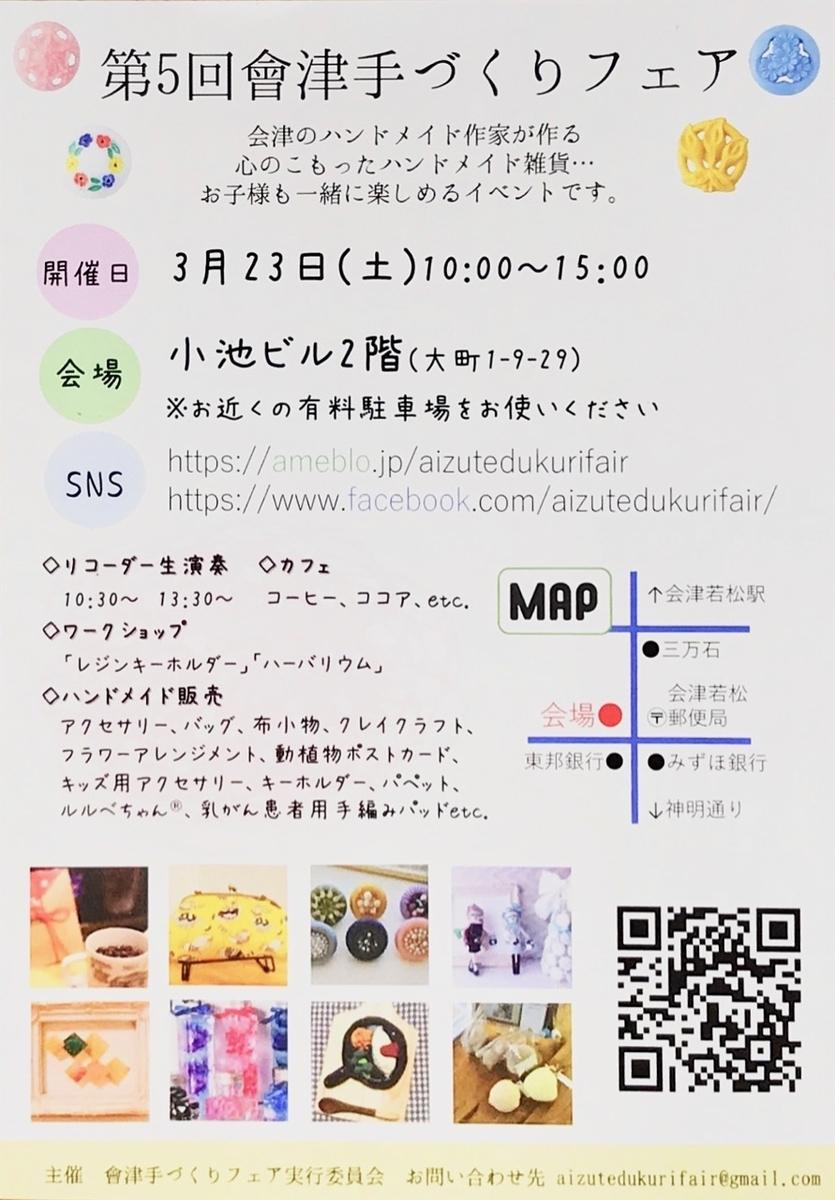 f:id:bochibochidou:20190313210037j:plain