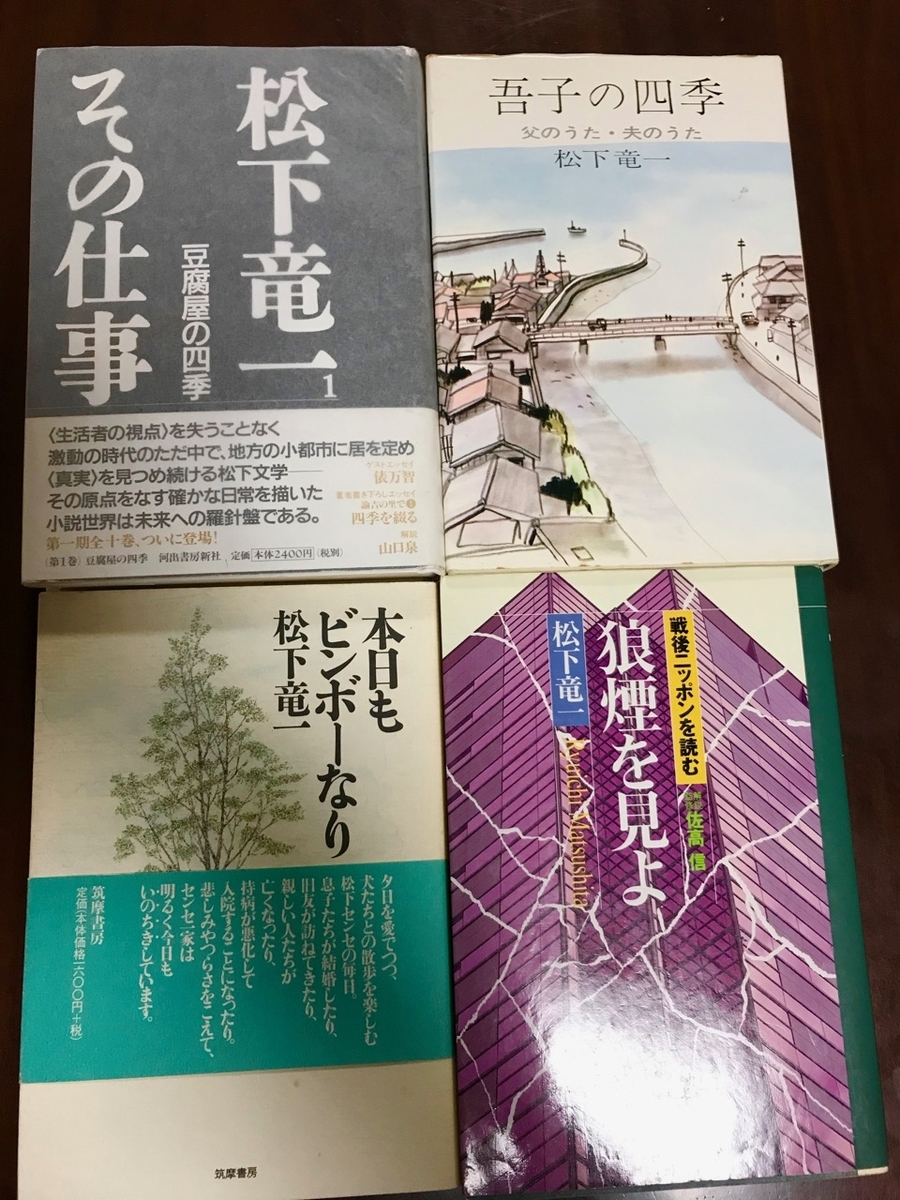 f:id:bochibochidou:20190515200357j:plain