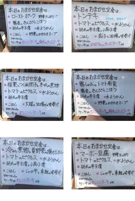 f:id:bochibochidou:20190821200125j:plain