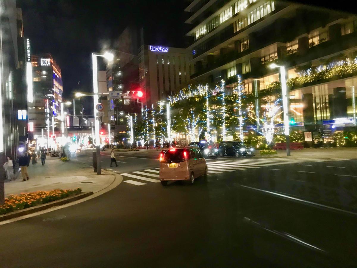 f:id:bochibochidou:20191112200608j:plain
