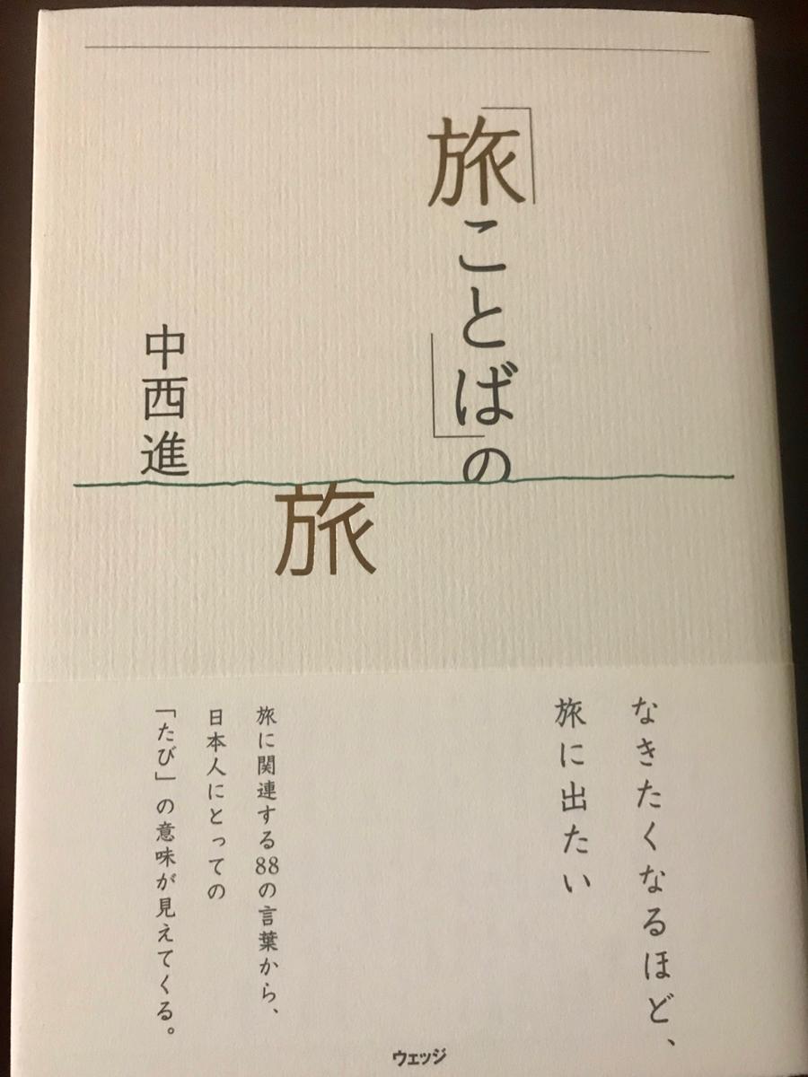 f:id:bochibochidou:20191113194746j:plain
