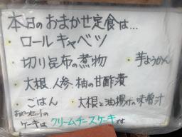 f:id:bochibochidou:20200219200317j:plain
