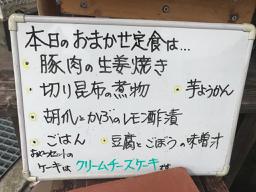 f:id:bochibochidou:20200219200319j:plain