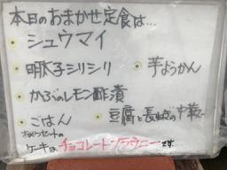 f:id:bochibochidou:20200219200321j:plain