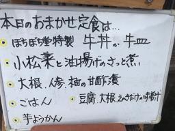 f:id:bochibochidou:20200219200324j:plain