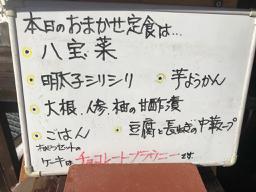 f:id:bochibochidou:20200219200326j:plain