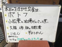 f:id:bochibochidou:20200219200327j:plain
