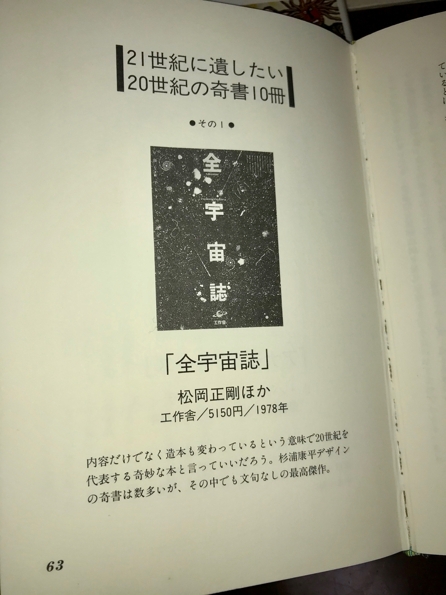 f:id:bochibochidou:20200228155736j:plain