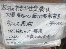 f:id:bochibochidou:20200416201121j:plain
