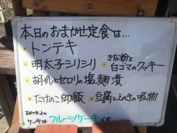 f:id:bochibochidou:20200416201129j:plain