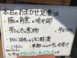 f:id:bochibochidou:20200416201137j:plain