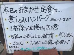 f:id:bochibochidou:20200416201144j:plain