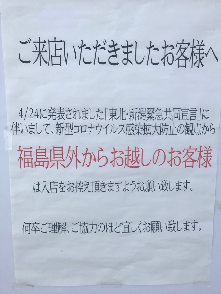 f:id:bochibochidou:20200506202053j:plain