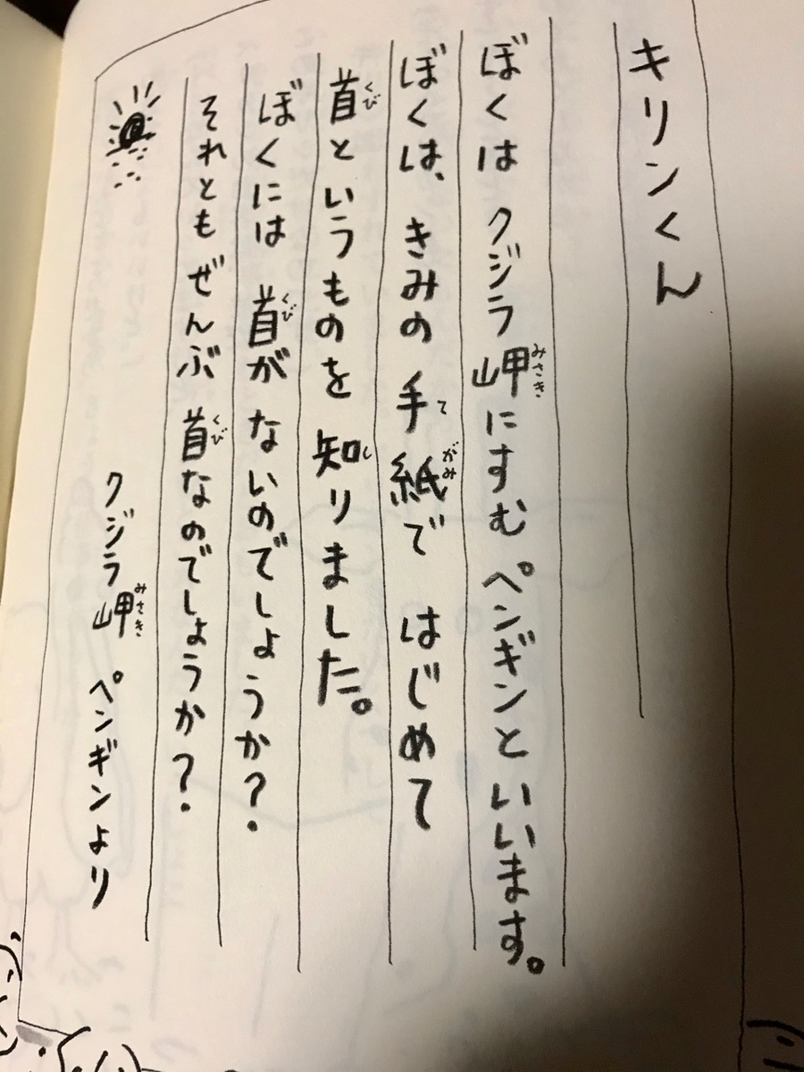 f:id:bochibochidou:20200513200850j:plain