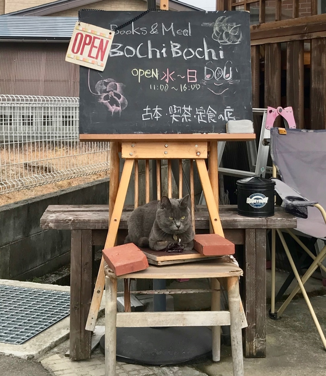 f:id:bochibochidou:20200520201048j:plain