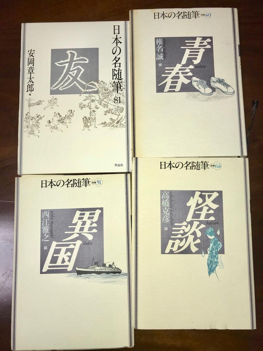 f:id:bochibochidou:20200522201938j:plain