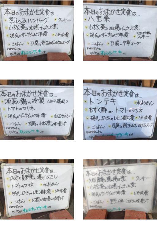 f:id:bochibochidou:20200527195311j:plain
