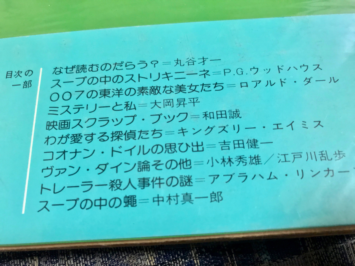 f:id:bochibochidou:20201105203323j:plain