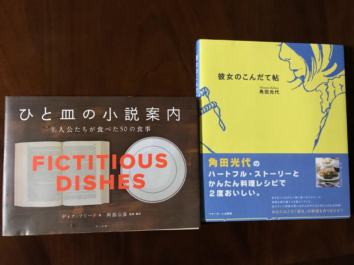 f:id:bochibochidou:20210118205324j:plain