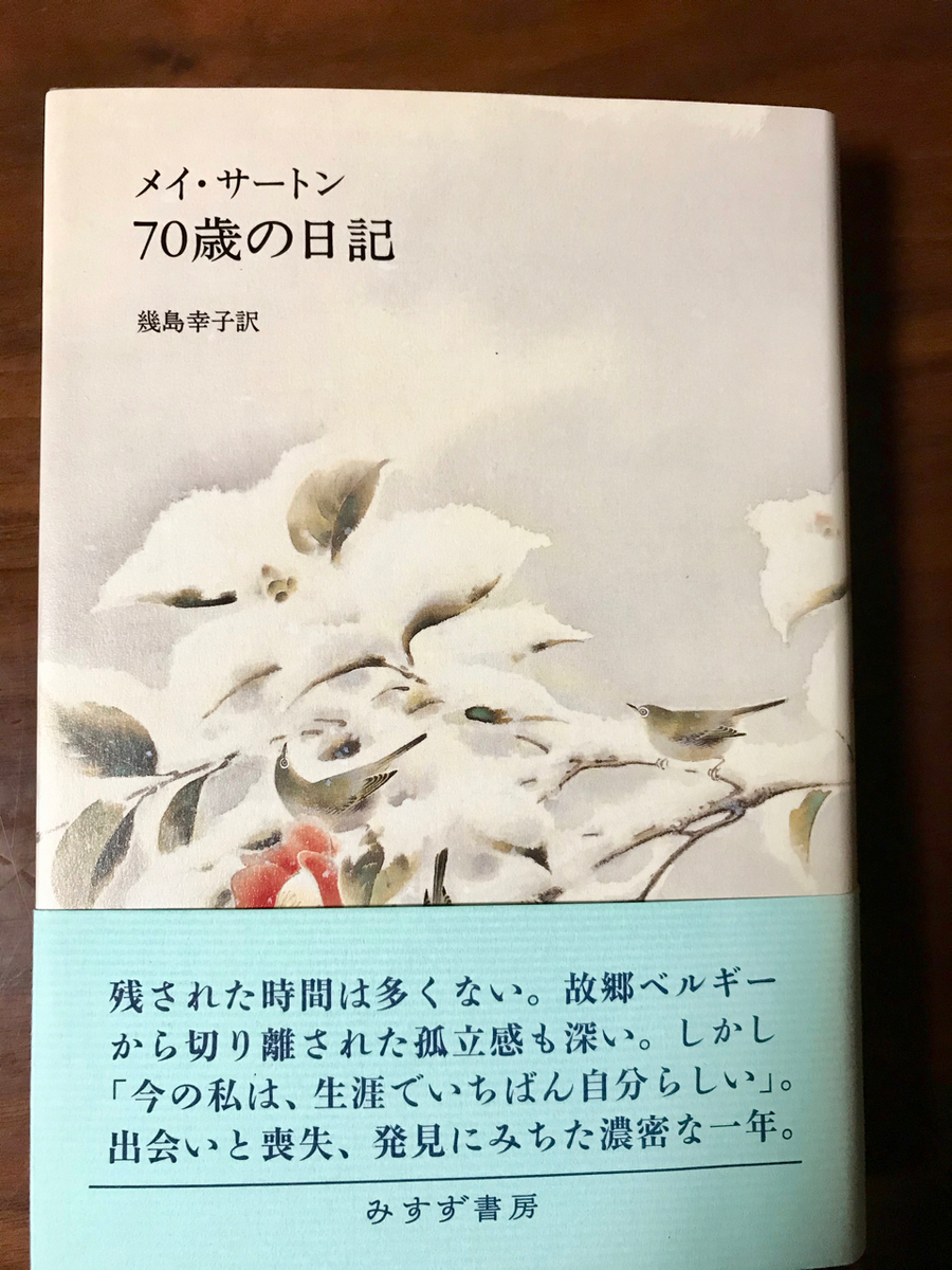 f:id:bochibochidou:20210130204511j:plain