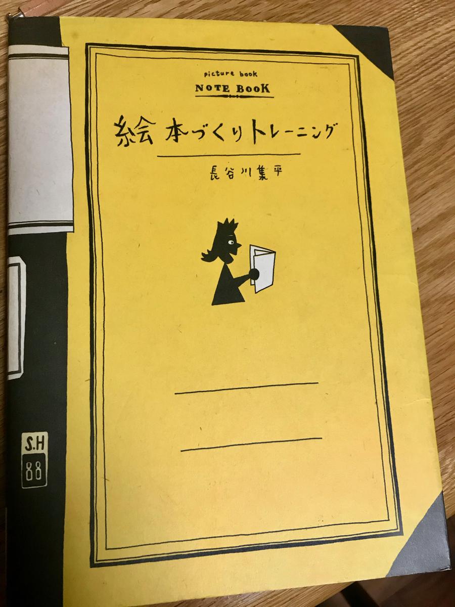 f:id:bochibochidou:20210212203655j:plain