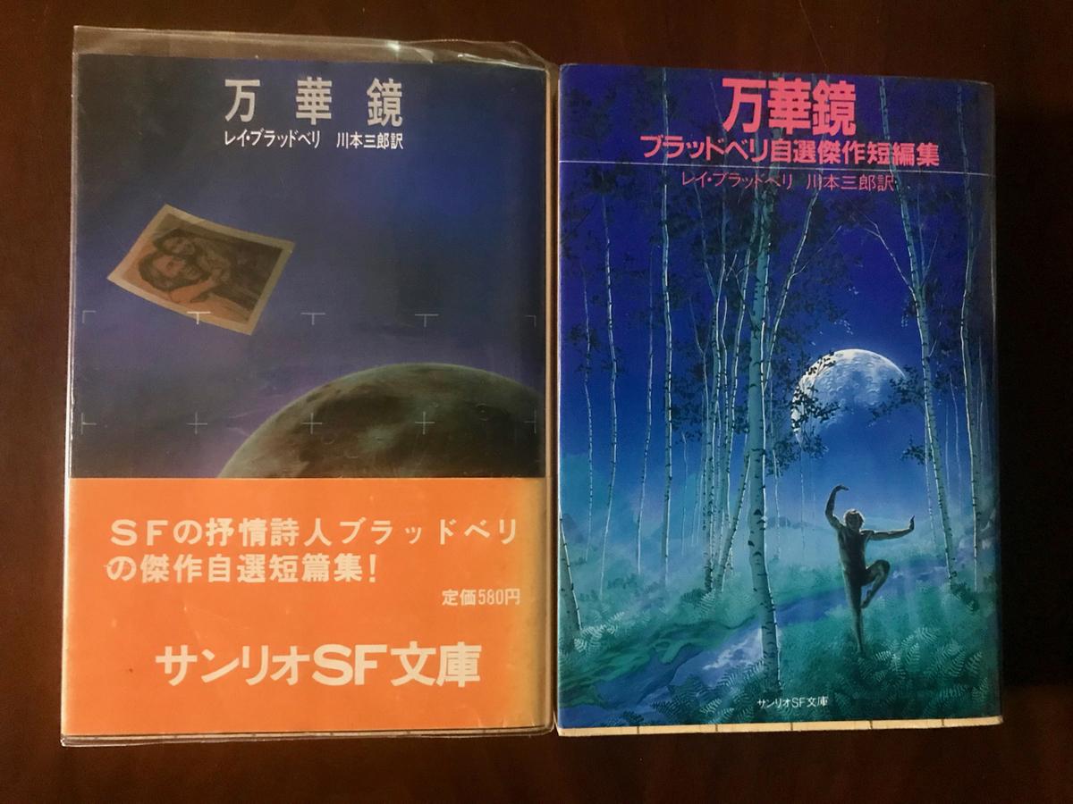 f:id:bochibochidou:20210507195434j:plain