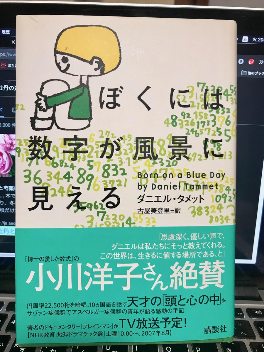 f:id:bochibochidou:20210511203509j:plain