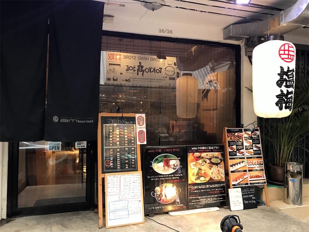 f:id:bochibochika:20170122163024j:image