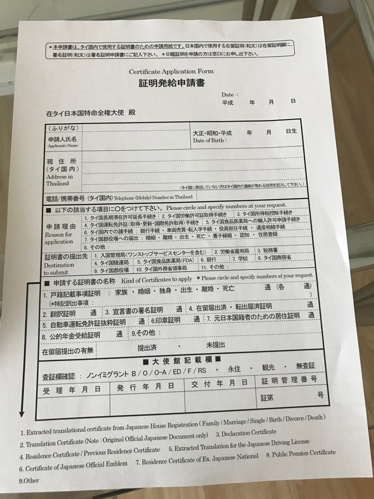f:id:bochibochika:20170131125536j:plain