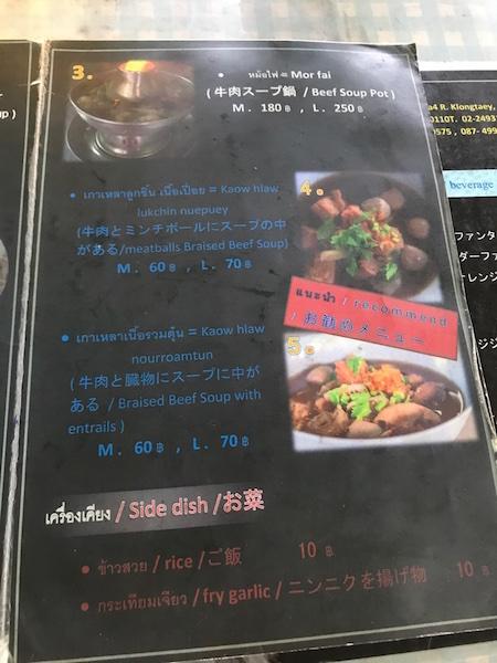 f:id:bochibochika:20170518091435j:plain
