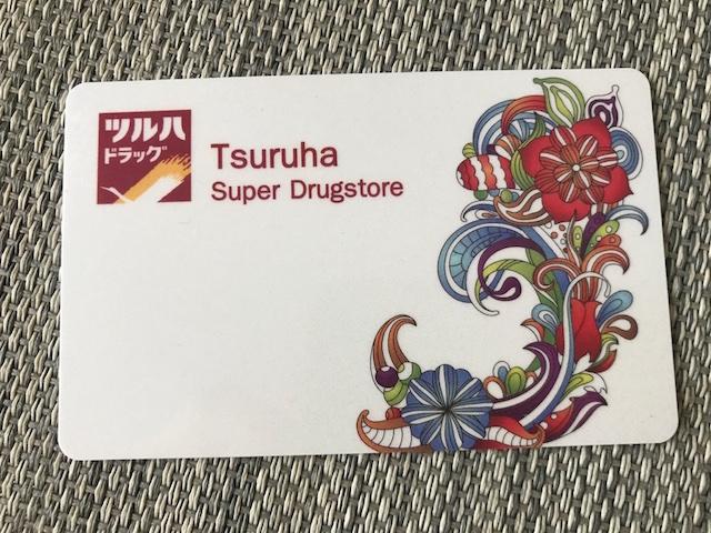 f:id:bochibochika:20170525140653j:plain