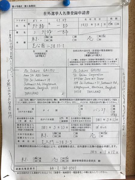 f:id:bochibochika:20170601185953j:plain