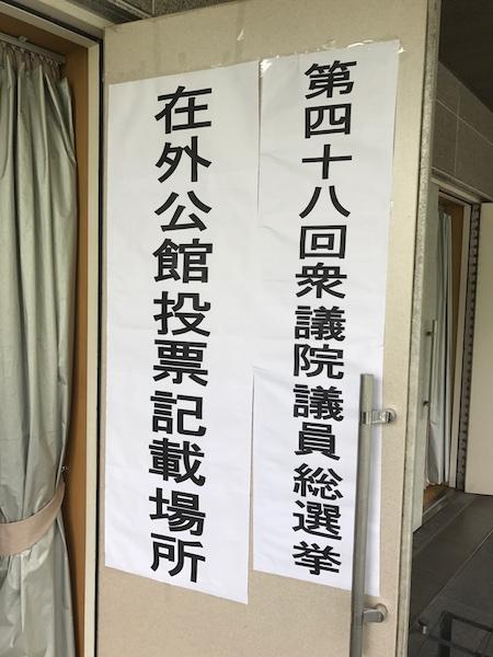 f:id:bochibochika:20171014234143j:plain