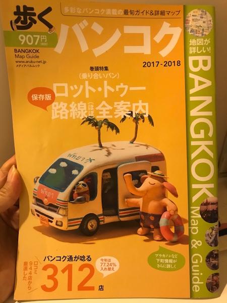 f:id:bochibochika:20180721125622j:plain