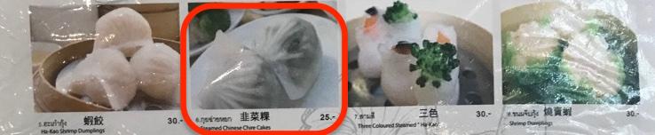 f:id:bochibochika:20180721152948j:plain