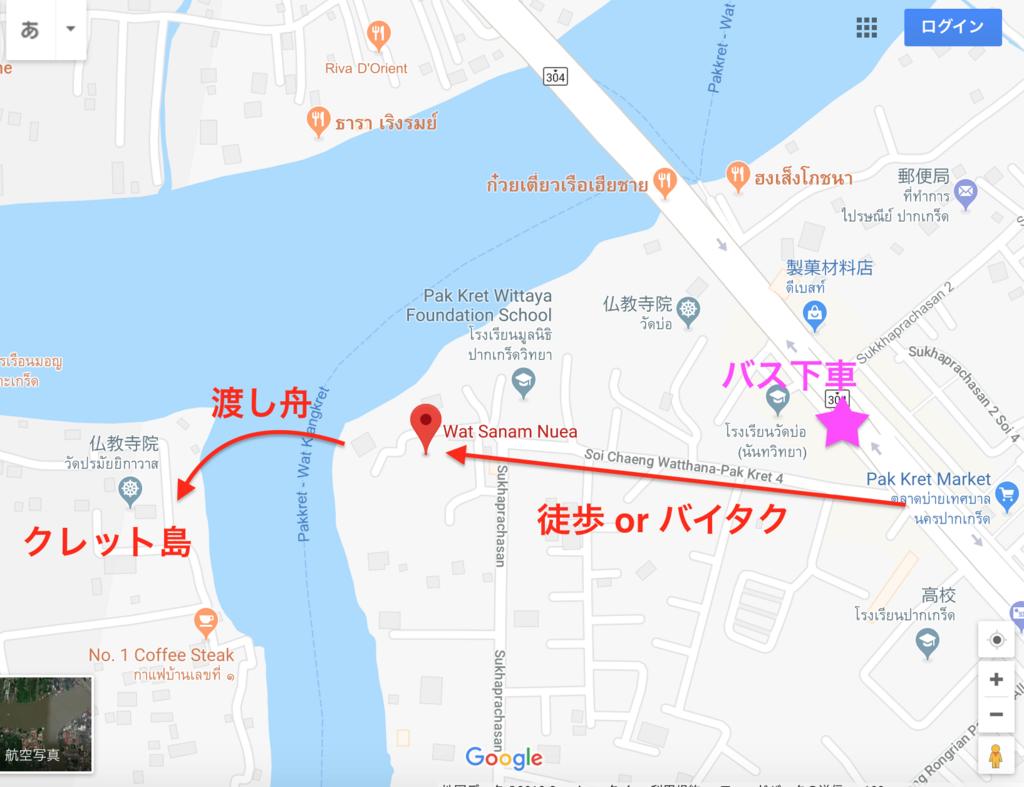 f:id:bochibochika:20180828113810p:plain