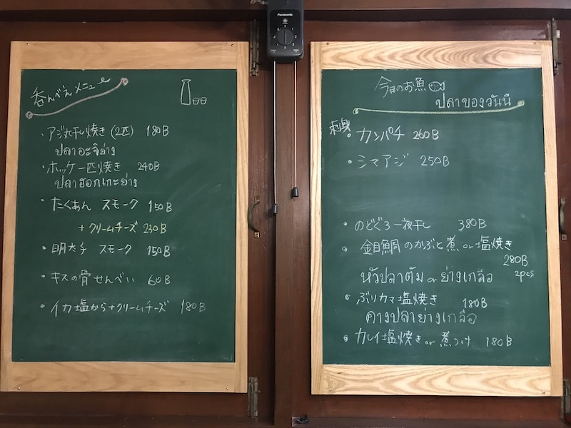 f:id:bochibochika:20191224150441j:plain